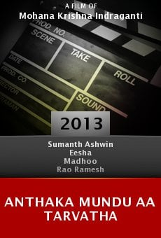 Anthaka Mundu Aa Tarvatha online