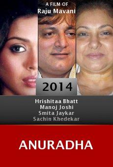 Anuradha online