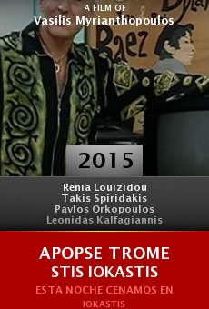 Ver película Apopse trome stis Iokastis