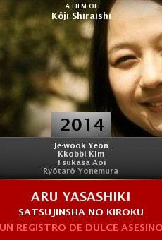 Watch Aru yasashiki satsujinsha no kiroku online stream
