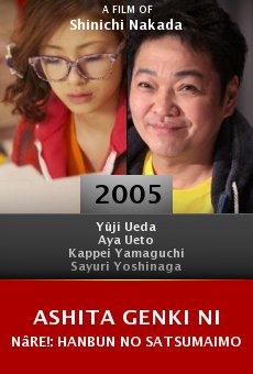 Ashita genki ni nâre!: Hanbun no satsumaimo online free