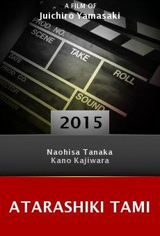 Ver película Atarashiki tami
