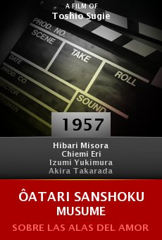 Ver película Ôatari sanshoku musume