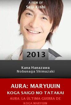 Watch Aura: Maryuuin Koga saigo no tatakai online stream