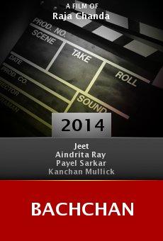 Bachchan online