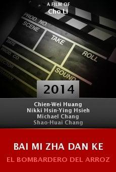 Ver película Bai mi zha dan ke