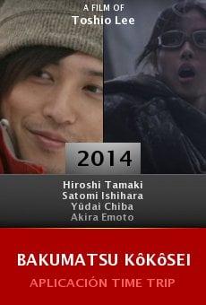 Bakumatsu kôkôsei online
