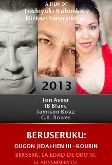 Ver película Berserk. La Edad de Oro III: El Advenimiento