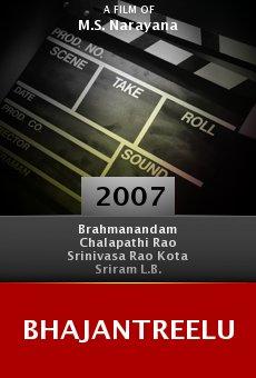 Bhajantreelu online free