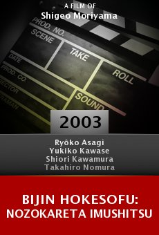 Bijin hokesofu: Nozokareta imushitsu online free