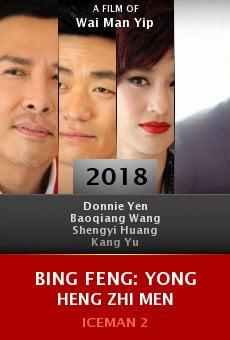 Ver película Bing feng: Yong heng zhi men