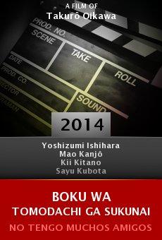 Ver película Boku wa tomodachi ga sukunai