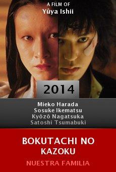 Ver película Bokutachi no kazoku