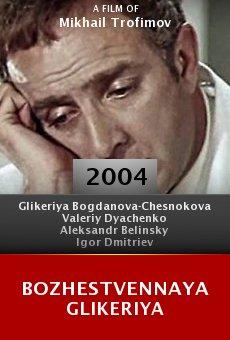Bozhestvennaya Glikeriya online free