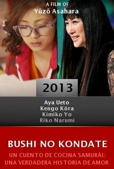 Bushi no kondate online free