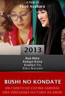 Ver película Bushi no kondate