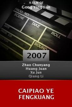 Caipiao ye fengkuang online free