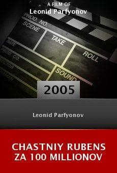 Chastniy Rubens za 100 millionov online free