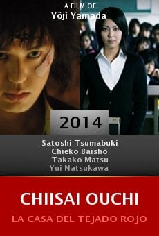 Ver película Chiisai ouchi