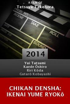 Ver película Chikan densha: Ikenai yume ryokô