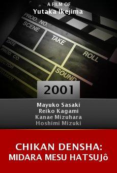 Chikan densha: Midara mesu hatsujô online free