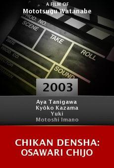 Chikan densha: Osawari chijo online free