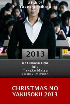 Watch Christmas no yakusoku 2013 online stream