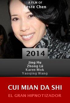 Ver película Cui mian da shi