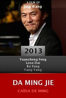 Ver película Da Ming jie