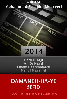 Ver película Damaneh-ha-ye sefid