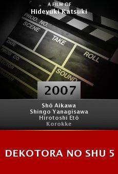 Dekotora no Shu 5 online free