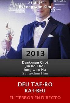 Watch Deu tae-ro ra-i-beu online stream
