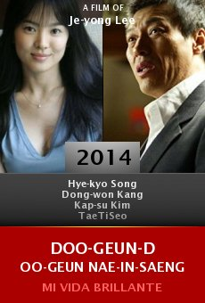 Ver película Doo-geun-doo-geun Nae-in-saeng