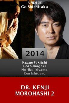 Ver película Dr. Kenji Morohashi 2