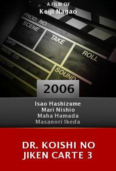 Dr. Koishi no jiken carte 3 online free