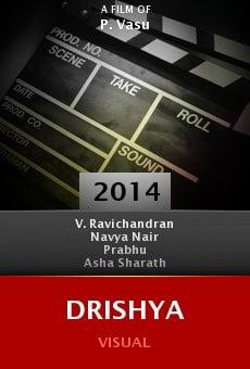 Watch Drishya online stream