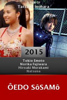 Ver película Ôedo sôsamô