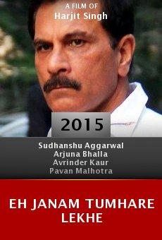 Ver película Eh Janam Tumhare Lekhe