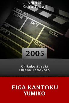 Eiga kantoku yumiko online free