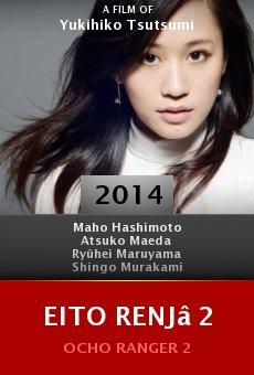 Ver película Eito renjâ 2