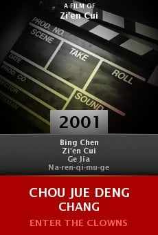 Chou jue deng chang (Enter the Clowns) online free