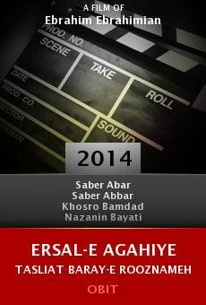 Ersal-e Agahiye Tasliat Baray-e Rooznameh online free