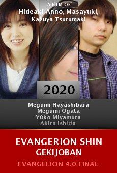 Ver película Evangerion shin gekijoban