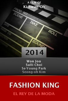 Ver película Fashion King