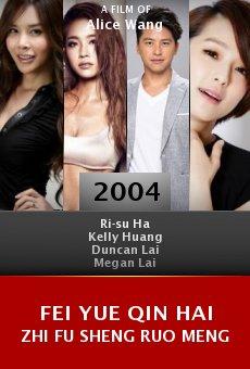 Fei yue qin hai zhi fu sheng ruo meng online free