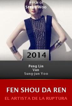 Watch Fen Shou Da Ren online stream