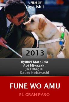 Fune wo amu online