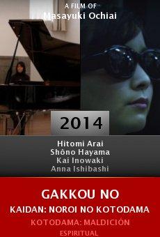 Ver película Gakkou no kaidan: Noroi no kotodama