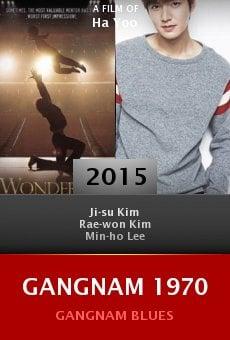 Ver película Gangnam 1970