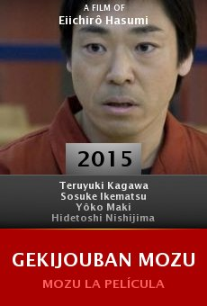 Ver película Gekijouban Mozu